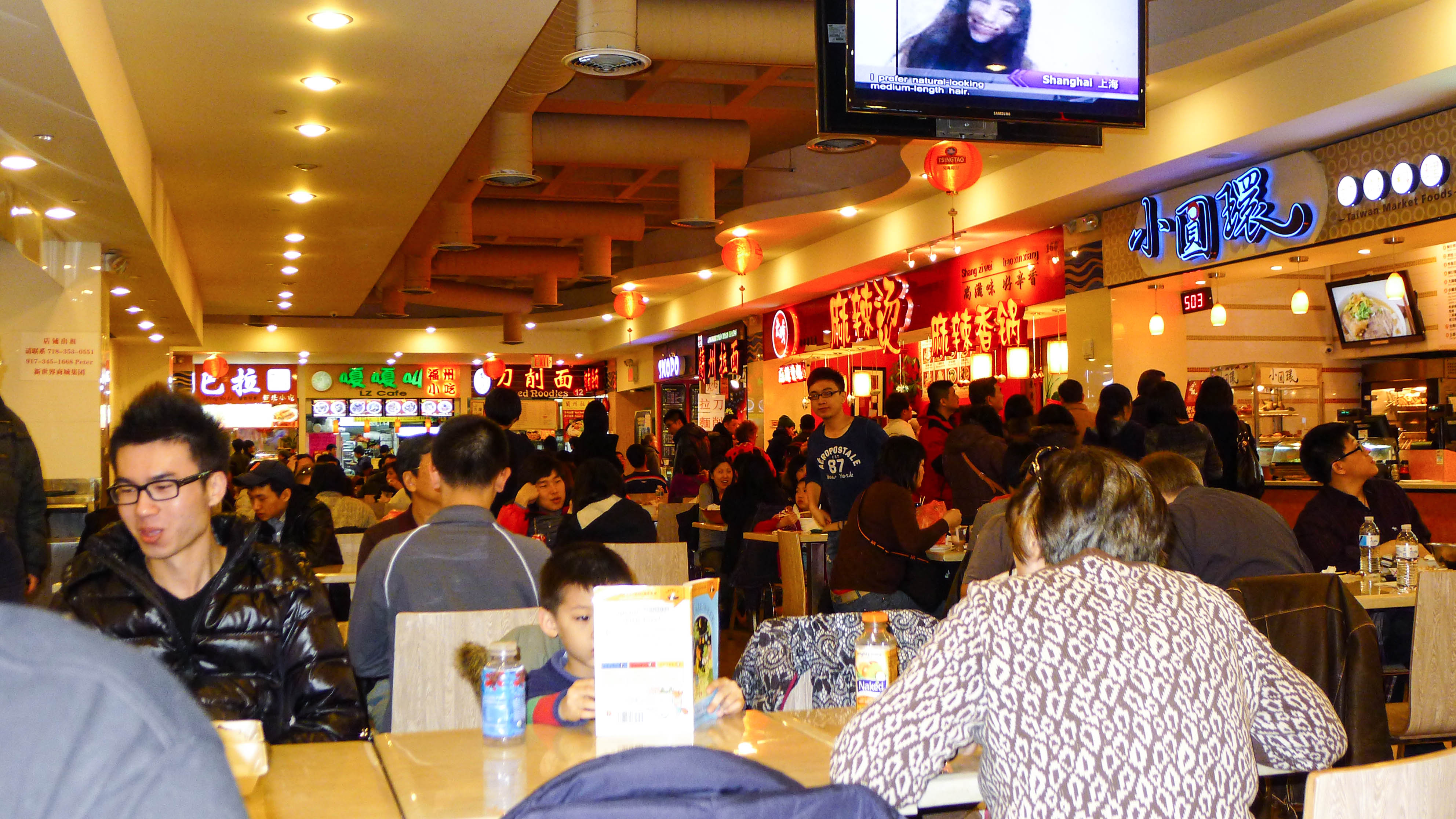 New world mall food court flushing queens ny for 101 taiwanese cuisine flushing